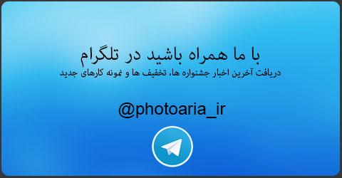 footer_insta